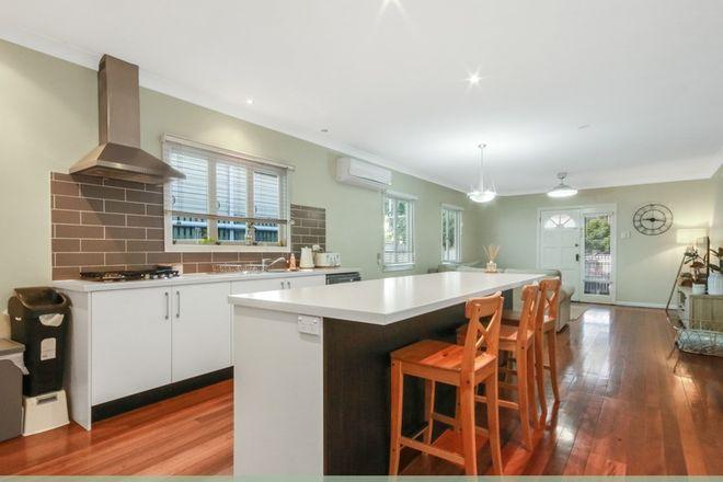 Picture of 104 York Street, NUNDAH QLD 4012
