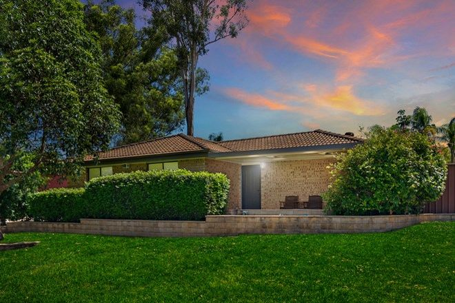 Picture of 34 Kawana Place, ERSKINE PARK NSW 2759
