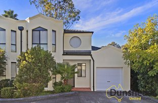 Picture of 7/124 Saywell Road, Macquarie Fields NSW 2564