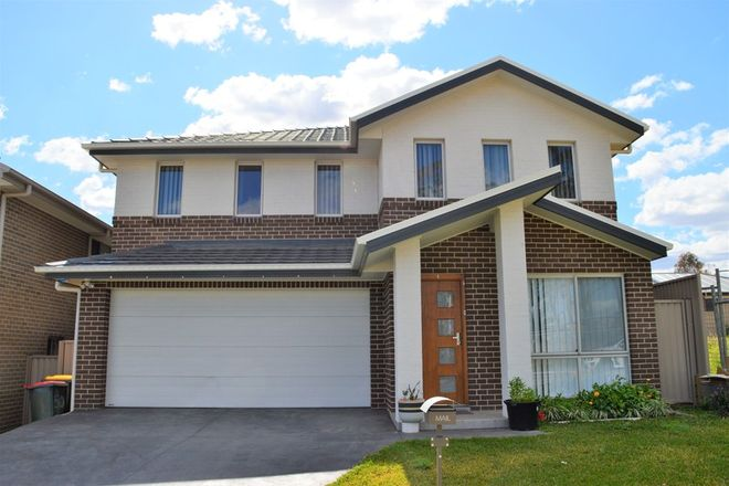 Picture of 50 Denise Crescent, RIVERSTONE NSW 2765