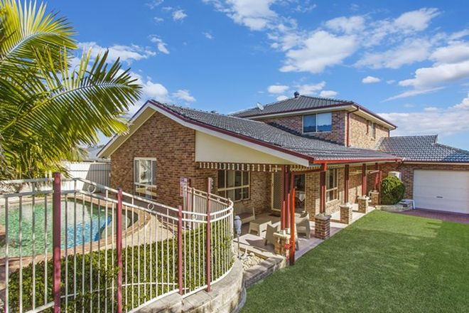 Picture of 9 Marigold Street, WOONGARRAH NSW 2259