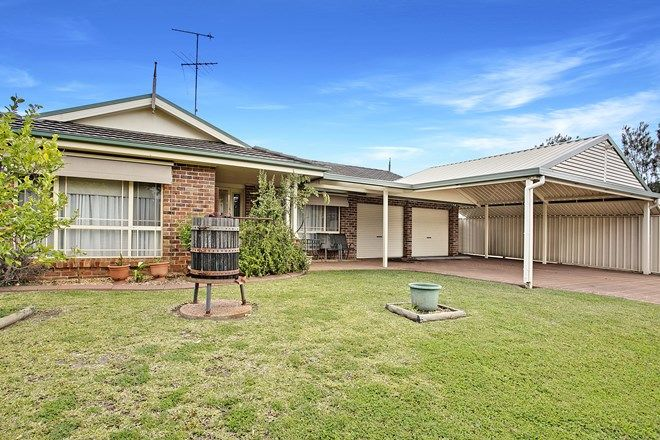 Picture of 22 St Helens Park Drive, ST HELENS PARK NSW 2560