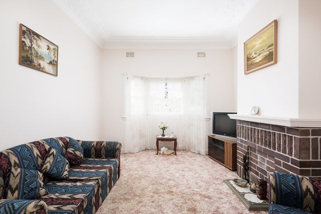 Picture of 17 Ninth Avenue, JANNALI NSW 2226