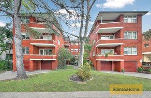 Picture of 1/35-37 Illawarra Street, Allawah NSW 2218