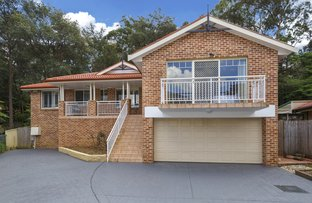 Picture of 33C Epping Road, Epping NSW 2121