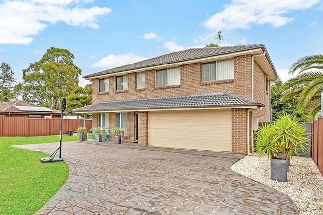 Picture of 22a Crawford Road, DOONSIDE NSW 2767