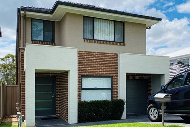 Picture of 13 Yusen Street, RIVERSTONE NSW 2765