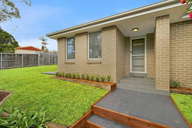 Picture of 14 Rosebank Avenue, DURAL NSW 2158
