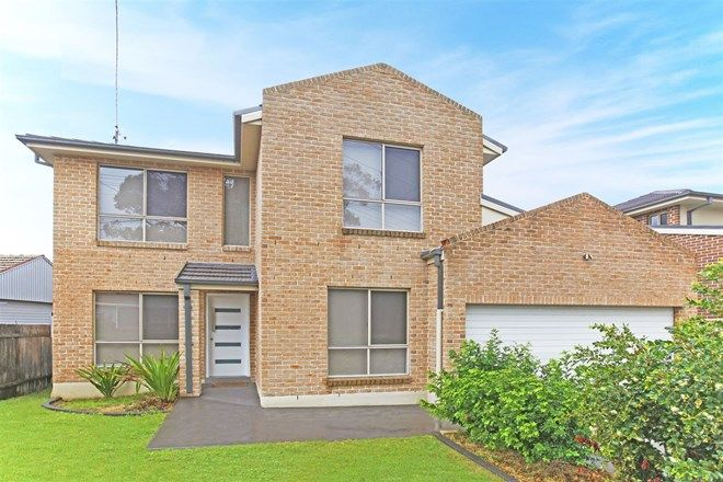 Picture of 137A Kildare Road, BLACKTOWN NSW 2148