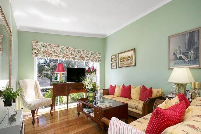 Picture of 1/76 Northcliffe  Road, EDITHVALE VIC 3196