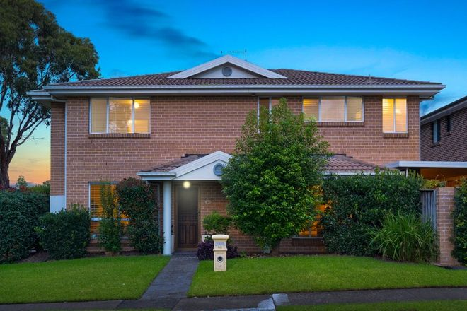 Picture of 14 Sorrento  Drive, GLENWOOD NSW 2768