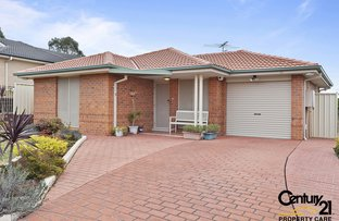Picture of 87 Guernsey Ave, Minto NSW 2566