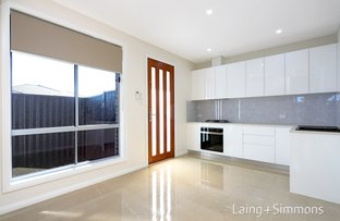 Picture of 82A Roland Garros Crescent, Kellyville NSW 2155