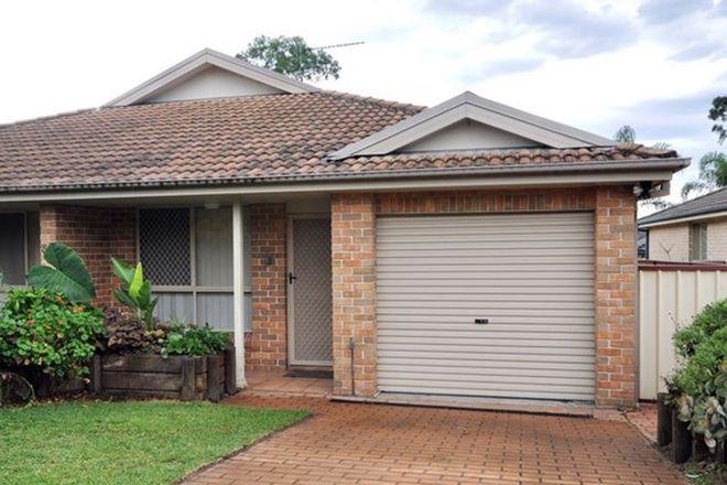 Picture of 2/31 Schanck Drive, METFORD NSW 2323