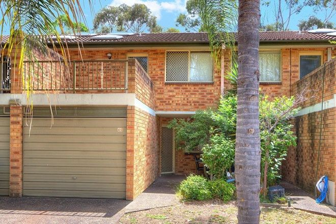 Picture of 46/3 Reid Avenue, WESTMEAD NSW 2145