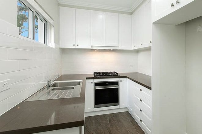 Picture of 1A Girroma Street, CARSS PARK NSW 2221