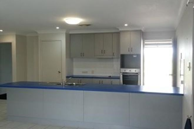 Picture of 12 Iluka Court, EAST MACKAY QLD 4740