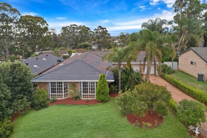 Picture of 14 Donalbain Circuit, ROSEMEADOW NSW 2560