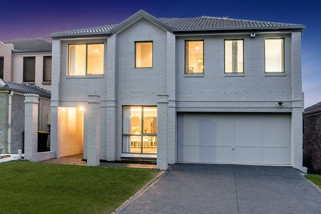 Picture of 9 Wanaaring Terrace, GLENWOOD NSW 2768