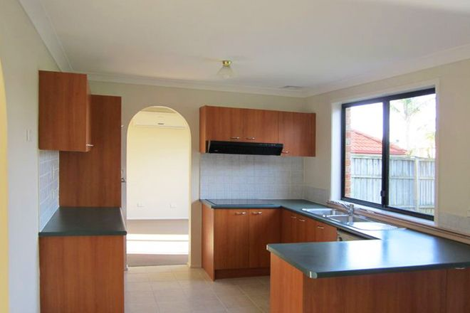 Picture of 12 Jenner Rd, DURAL NSW 2158