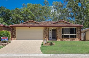 Picture of 15. Trevino Place, Wacol QLD 4076
