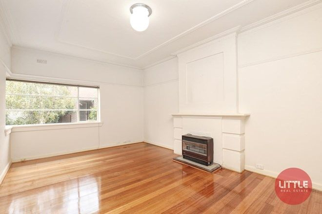 Picture of 5/249-251 Dandenong Road, WINDSOR VIC 3181