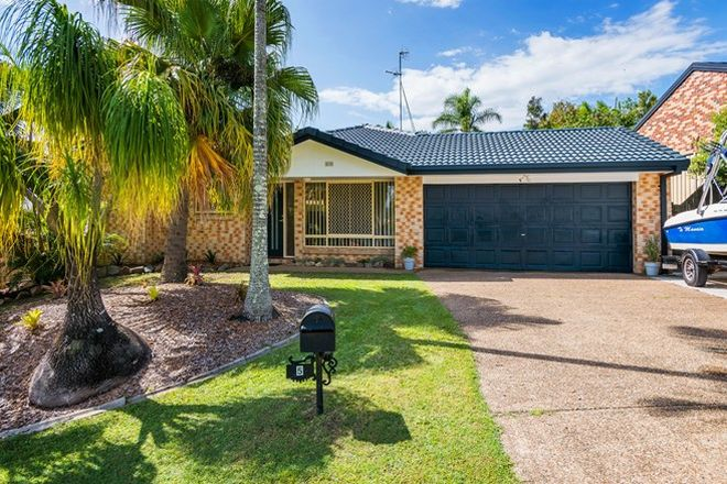 Picture of 5 Pinehill Drive, OXENFORD QLD 4210