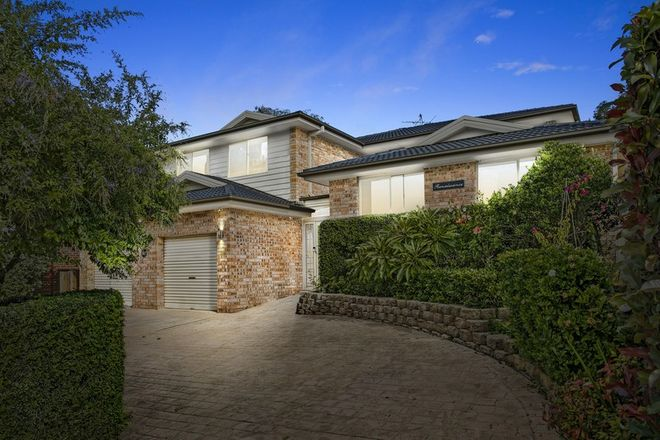 Picture of 187 Welling Drive, MOUNT ANNAN NSW 2567
