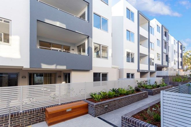 Picture of 1-3 Adonis  Avenue, ROUSE HILL NSW 2155