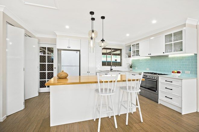 Picture of 1/5 Wollongba Place, TOORMINA NSW 2452
