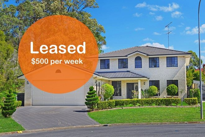 Picture of 20 Millers  Place, WAUCHOPE NSW 2446