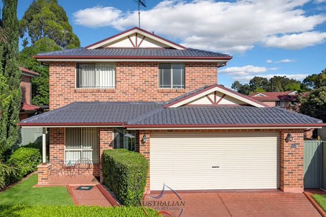 Picture of 18 Hillcrest Road, QUAKERS HILL NSW 2763
