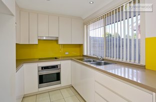 Picture of 43 Rifle Range Road, Bligh Park NSW 2756