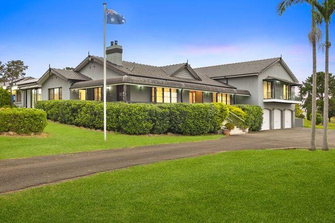 Picture of 208 Campbelltown Road, DENHAM COURT NSW 2565