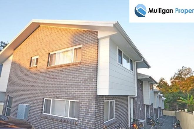 Picture of 1/265 Sandgate Road, SHORTLAND NSW 2307