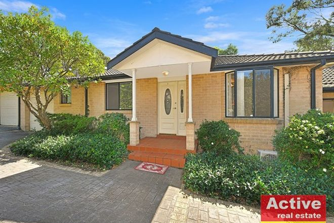 Picture of 2/559 Blaxland Rd, DENISTONE EAST NSW 2112