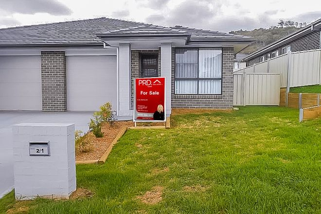 Picture of 2/1 Borrowdale Close, TAMWORTH NSW 2340