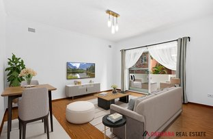 Picture of 7/36 French Street, Kogarah NSW 2217