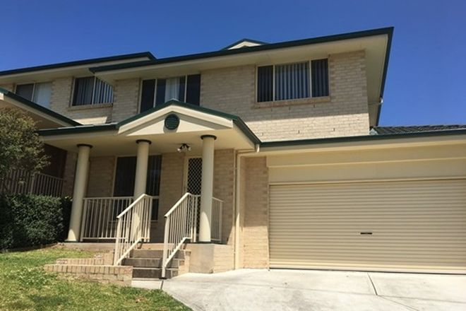 Picture of 2/118 Brittania  Drive, WATANOBBI NSW 2259