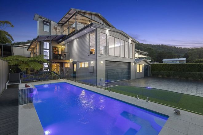 Picture of 18 Couche Crescent, KOOLEWONG NSW 2256