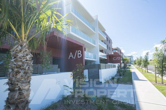 Picture of G28/1 Herlina Crescent, ROUSE HILL NSW 2155