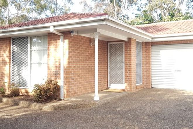 Picture of 2/9 Rawson Road, SOUTH WENTWORTHVILLE NSW 2145
