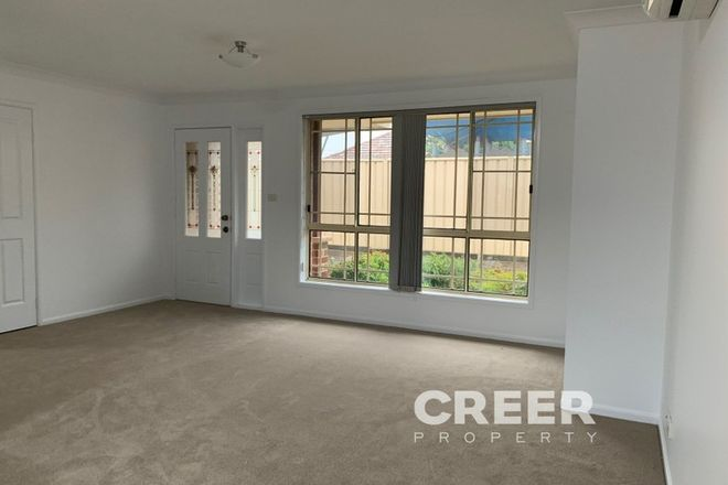 Picture of 3/507 Glebe Road, ADAMSTOWN NSW 2289