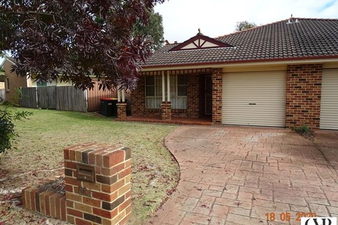 Picture of 56A Southdown Road, ELDERSLIE NSW 2570
