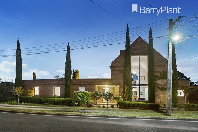 Picture of 6 Florence Court, WERRIBEE VIC 3030