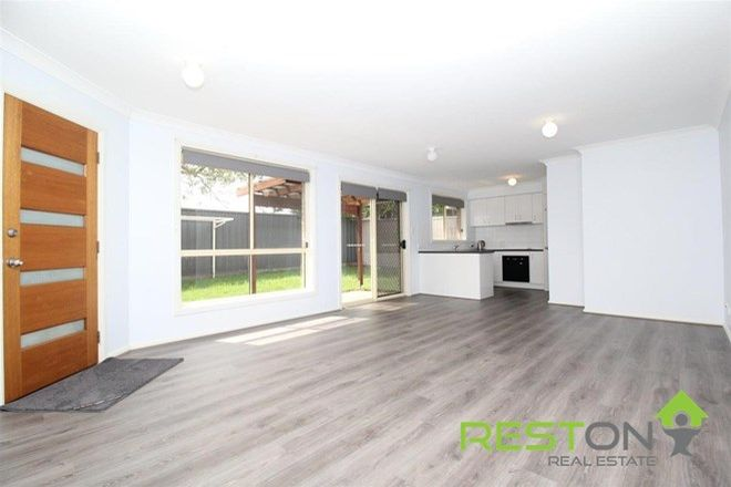 Picture of 9A Ocean Parade, NORAVILLE NSW 2263