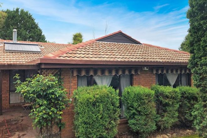 Picture of 18 Trim Street, ARMIDALE NSW 2350