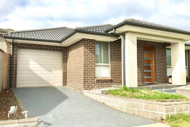 Picture of 13 McAree Road, EDMONDSON PARK NSW 2174