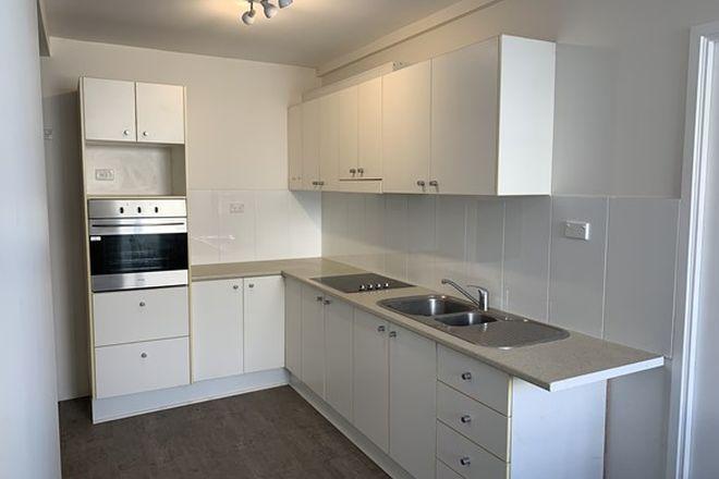 Picture of KAY STREET, SOUTH MURWILLUMBAH NSW 2484