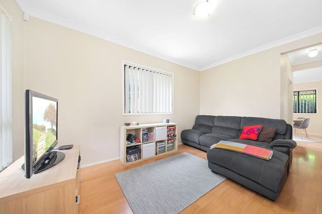 Picture of 2B Uki Avenue, PICNIC POINT NSW 2213